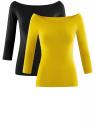 Футболка с открытыми плечами (комплект из 2 штук) oodji для женщины (разноцветный), 14207007T2/46867/19MFN