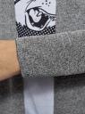 Кардиган трикотажный без застежки oodji для женщины (серый), 19208001/45723/2300M