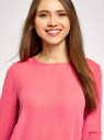 Блузка свободного силуэта с вырезом-капелькой на спине oodji #SECTION_NAME# (розовый), 11411129/45192/4100N - вид 4