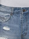 Шорты джинсовые oodji #SECTION_NAME# (синий), 6L220017M/35771/7000W - вид 4