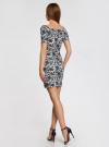 Платье трикотажное с вырезом-лодочкой oodji #SECTION_NAME# (белый), 14007026-1/37809/1029F - вид 3