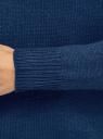 Джемпер базовый свободного силуэта oodji для женщины (синий), 63807376/50637/7500N