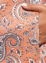 Пальто хлопковое на кнопках oodji #SECTION_NAME# (розовый), 10103038/14522/5423E - вид 5