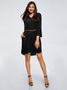 Платье вискозное с ремнем oodji #SECTION_NAME# (черный), 11900180B/48458/2910D - вид 2