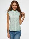 Блузка из ткани деворе oodji #SECTION_NAME# (зеленый), 11405092-4/26528/6500N - вид 2