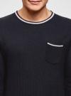 Джемпер с нагрудным карманом и контрастной отделкой oodji #SECTION_NAME# (синий), 4L112183M/25255N/7912B - вид 4