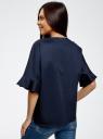 Рубашка хлопковая с V-образным вырезом oodji #SECTION_NAME# (синий), 13K05001/33113/7900N - вид 3