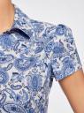 Блузка принтованная из легкой ткани oodji #SECTION_NAME# (слоновая кость), 21407022-9/12836/3075E - вид 5