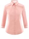 Блузка хлопковая с рукавом 3/4 oodji #SECTION_NAME# (розовый), 13K03005B/26357/4000B