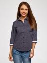 Блузка хлопковая с рукавом 3/4 oodji #SECTION_NAME# (синий), 13K03005B/26357/7910D - вид 2