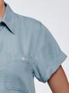 Рубашка из лиоцелла с нагрудными карманами oodji #SECTION_NAME# (синий), 16A09004/45490/7000W - вид 5