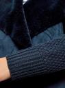Кардиган вязаный с полами из искусственного меха oodji для женщины (синий), 73205182-1/31328/7900N