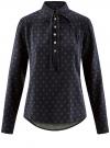 Блузка вискозная с завязками на воротнике oodji #SECTION_NAME# (синий), 11411123/26346/7975D