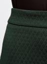 Юбка-карандаш стеганая oodji для женщины (зеленый), 24101036-2/42408/6900N