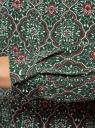 Блузка прямого силуэта с отложным воротником oodji #SECTION_NAME# (зеленый), 11411181/43414/694AE - вид 5