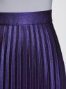 Юбка плиссе удлиненная oodji #SECTION_NAME# (фиолетовый), 21606020-4/48764/7800N - вид 4