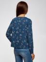 Блузка прямого силуэта на подкладке oodji #SECTION_NAME# (синий), 11411190/48854/7519F - вид 3