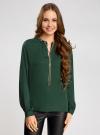 Блузка из струящейся ткани с металлическим украшением oodji #SECTION_NAME# (зеленый), 21414004/45906/6900N - вид 2