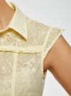 Блузка из ткани деворе oodji #SECTION_NAME# (желтый), 11405092-5/26206/5000N - вид 5