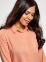 Блузка свободного силуэта с декоративными пуговицами на спине oodji для женщины (розовый), 11401275/24681/5400N