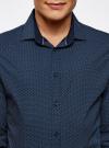 Рубашка хлопковая в мелкую графику oodji #SECTION_NAME# (синий), 3L110269M/44425N/7975G - вид 4
