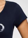 Пижама хлопковая с брюками oodji для женщины (синий), 56001074-2/46158/7912P