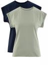 Комплект из двух хлопковых футболок oodji для женщины (разноцветный), 14707001T2/46154/19