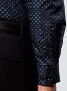 Рубашка хлопковая в мелкую графику oodji #SECTION_NAME# (синий), 3L110335M/19370N/7975G - вид 5