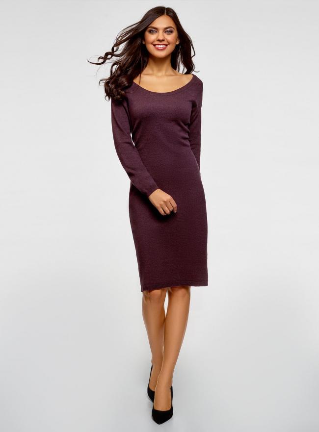 Платье вязаное с широким воротом oodji #SECTION_NAME# (фиолетовый), 63912229/48449/2983M