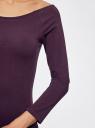 Платье облегающее с вырезом-лодочкой oodji #SECTION_NAME# (фиолетовый), 14017001-6B/47420/8801N - вид 5
