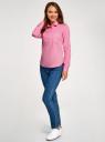 Рубашка базовая с нагрудными карманами oodji #SECTION_NAME# (розовый), 11403222B/42468/4100N - вид 6