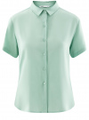 Блузка вискозная с короткими рукавами oodji #SECTION_NAME# (зеленый), 11411137B/14897/6501N