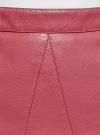 Юбка из искусственной кожи на молнии oodji #SECTION_NAME# (розовый), 18H00003/45704/4A00N - вид 4