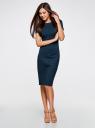 Платье трикотажное со вставками из искусственной кожи oodji для женщины (синий), 24011010/43060/7929B