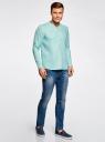 Рубашка льняная без воротника oodji #SECTION_NAME# (бирюзовый), 3B320002M/21155N/7301N - вид 6