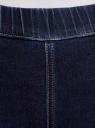 Джинсы-легинсы базовые oodji для женщины (синий), 12104043-11B/46260/7900W