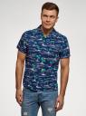 Рубашка принтованная с коротким рукавом oodji #SECTION_NAME# (синий), 3L400004M/48205N/7973G - вид 2