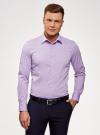 Рубашка базовая приталенная oodji #SECTION_NAME# (фиолетовый), 3B140000M/34146N/8000N - вид 2