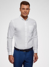 Рубашка хлопковая приталенная oodji #SECTION_NAME# (белый), 3B110007M/34714N/1000N - вид 2