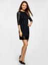 Платье с флоком и отделкой из искусственной кожи oodji для женщины (синий), 14001143-3/42376/7929O