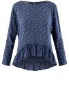 Блузка вискозная с воланами oodji #SECTION_NAME# (синий), 11405136/46436/7912O