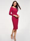 Платье с вырезом-лодочкой (комплект из 2 штук) oodji #SECTION_NAME# (разноцветный), 14017001T2/47420/19WJN - вид 6