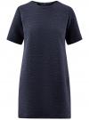 Платье из фактурной ткани прямого силуэта oodji #SECTION_NAME# (синий), 24001110-3/42316/7900N