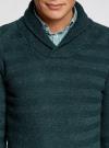 Пуловер вязаный в полоску с шалевым воротником oodji #SECTION_NAME# (зеленый), 4L207016M/44407N/6900M - вид 4