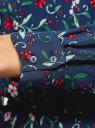 Платье вискозное с ремнем oodji #SECTION_NAME# (синий), 21912001-2B/26346/7940F - вид 5