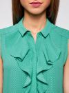 Топ из струящейся ткани с воланами oodji для женщины (зеленый), 21411108/36215/6D12D - вид 4