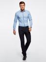 Рубашка базовая с контрастной отделкой oodji #SECTION_NAME# (синий), 3B140005M/34146N/7079B - вид 6