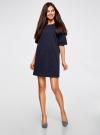 Платье в рубчик свободного кроя oodji #SECTION_NAME# (синий), 14008017/45987/7900N - вид 2