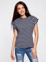 Комплект из двух хлопковых футболок oodji для женщины (черный), 14707001T2/46154/1903S