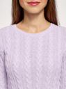 """Джемпер фактурной вязки """"в косичку"""" oodji для женщины (фиолетовый), 73807617-1B/49296/8000M"""